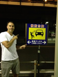 sign from Japan